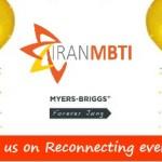 مهمانی فارغ التحصیلان MBTI خانه توانگری RECONNECTING evening
